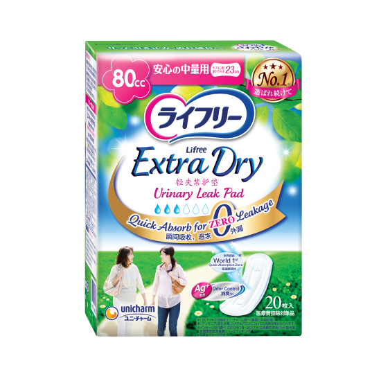 Lifree Extra Dry Pad 80cc Package Image